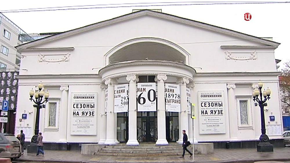 http://www.sovremennik.ru/upload/medialibrary/41e/41e1578e672d9e4d8d247c6c60b88b3d.jpg